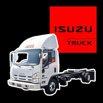 New and Used Trucks | Packer City & UP International Trucks
